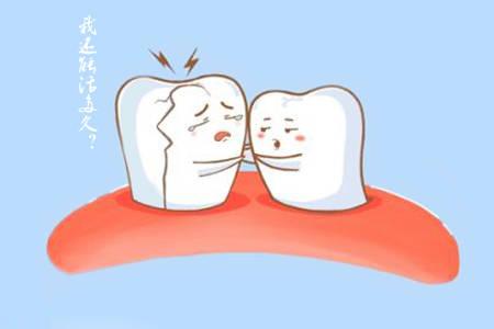 牙齿上有裂纹是怎么回事?别慌快看这里