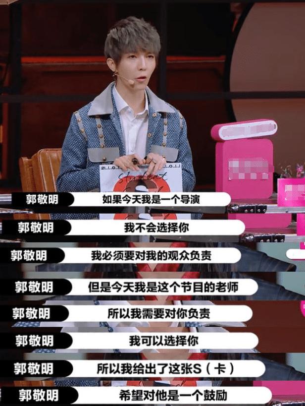 《演员2》郭敬明与大鹏联手怼李成儒的背后,是整个演艺圈的悲哀