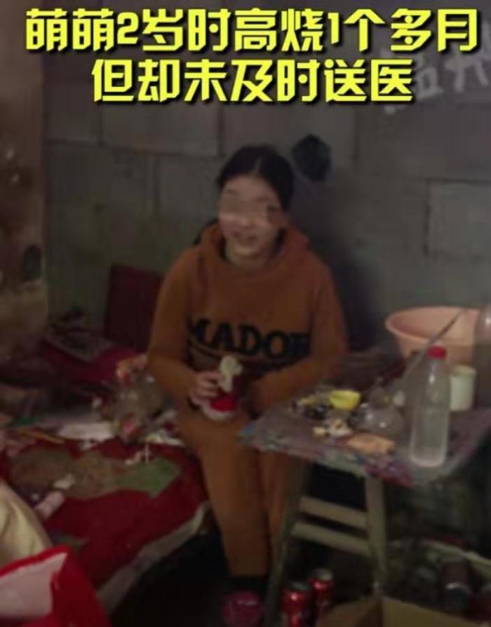 西游记阴谋论19岁女孩被锁在房间里10多年,基里连科老婆当知道原因后让人泪目