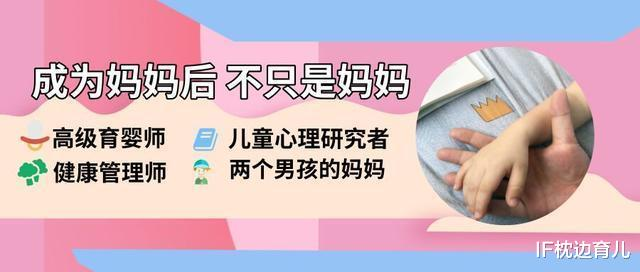 五款适合孕期的食谱,膳食管理很关键,吃出聪明健康宝宝