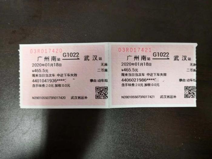钟南山车票曝光,当看到这两个字的时候,网友泪国展路1099号