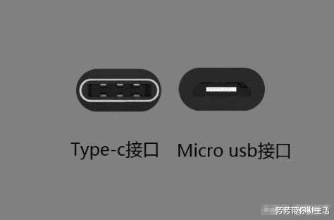 智能手机究竟是使用typec接口还是使用苹果专用接口 高科技 第1张