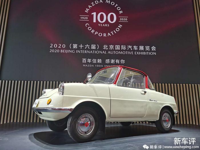 2020北京国际车展,2020马自达车展