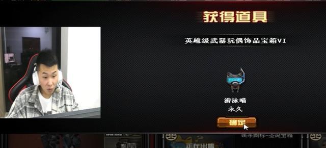 游戏终点网:CF这款老牌网游更新新奇的游戏模式与地图 互联网 第3张