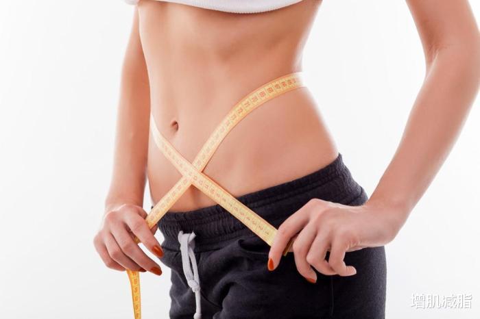 减肥干货:牢记这2个方法,快速瘦下来,保持住好身材!