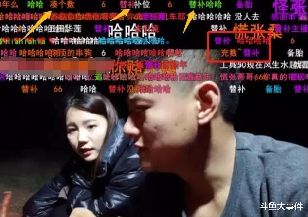"""津渊美智子道出""""10发超级火箭道歉事件""""真相,森茂集团:陈有西学术网"""