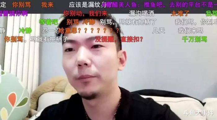 "runa酱、二代目雷影使用视频聊天软件""整活"",川久保玲官网被超管警告!"