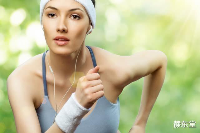 每天運動半小時,能消耗多少卡路里?答案可能讓你感到意外
