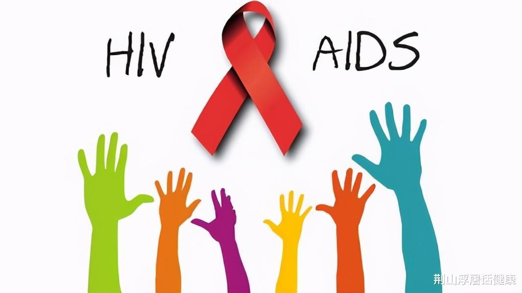 感染艾滋病毒初期有哪些征兆?可以自行检查吗共用马桶会传染吗
