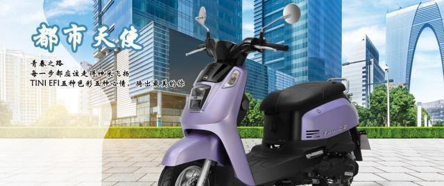 三阳fnx150和飞度哪个好,三阳和本田摩托车哪个好