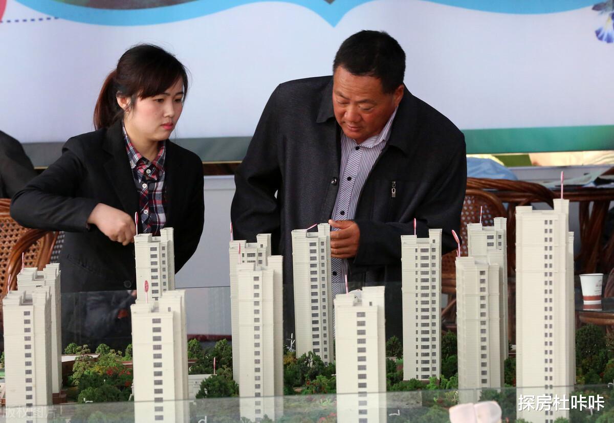 """2021年该""""买房""""吗?专家透露:2021年的房价会超人预料"""