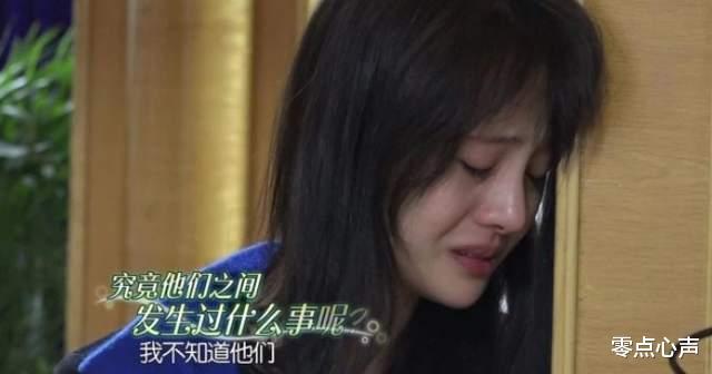 """娱乐圈第一奇女子郑爽代孕背后的""""委屈"""",才是人们应关注的焦点"""