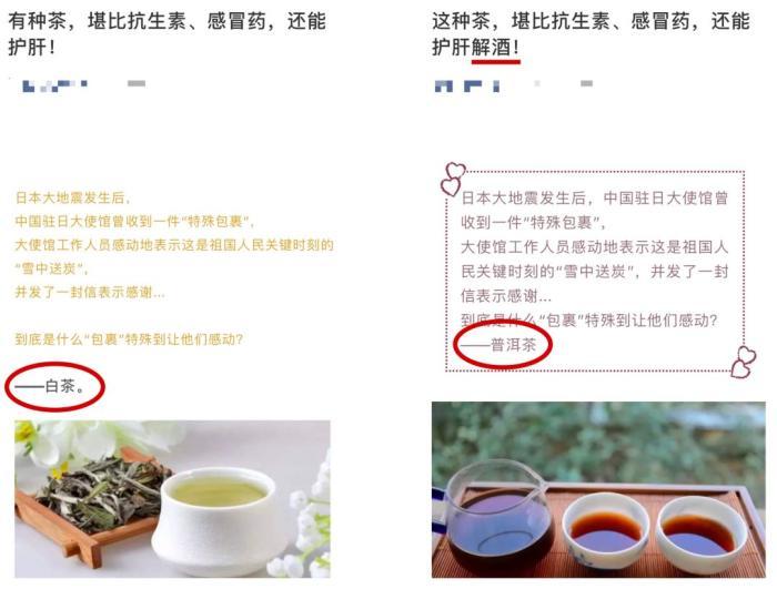 邓增永:我们还能不能好好地谈论茶叶的保健功能?