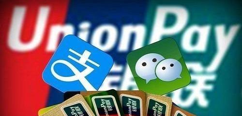 支付宝微信在国外步履维艰,已有多国宣布禁用,被禁的原因有3点