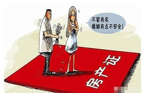 男子为结婚买房加了女友名字,结果没结婚就分手了