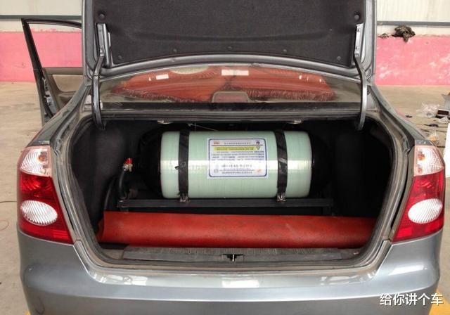 汽车油改气安全吗,汽车油改气合法吗