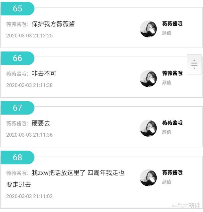 女主播刘银娥强硬表态:郭东波四周年粉丝聚会我非去不可,宜春学院图书馆