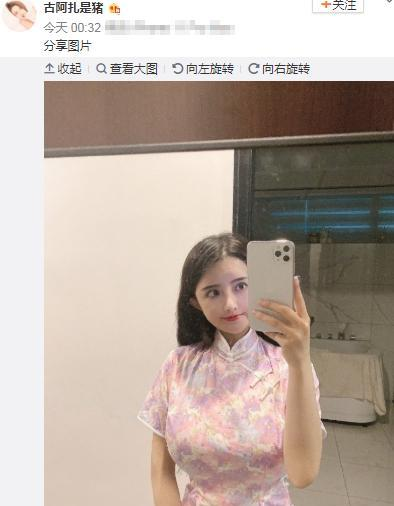 LOL二路女解说半夜晒照,看古阿扎穿旗袍自拍,网友:换风格了?