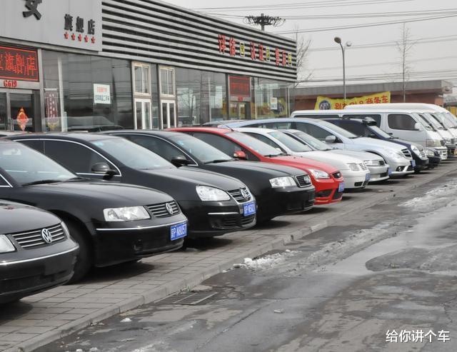 为什么有的新车在二手市场卖,二手车市场怎么那么多新车