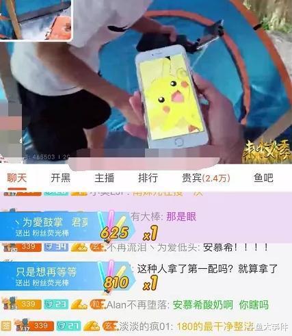 彡彡九户外《幸存者》节目秒变《作弊者》,慌张喷哭参赛女嘉宾!