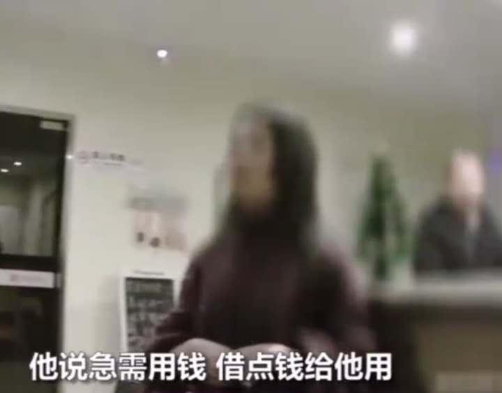 刘怡君近况开房遭劫持,张根硕被打后竟第一时间打电话给俞小凡老公