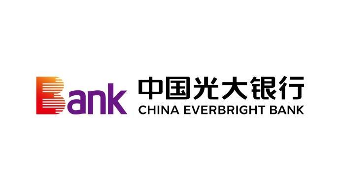 中国光大银行发布品牌新形象