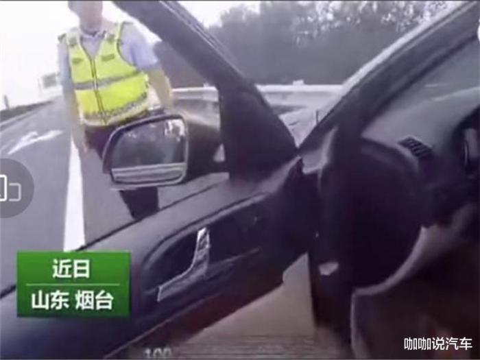 交警能拦军车吗,交警拦我我跑了后果
