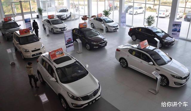全款买车技巧,全款买车销售能赚多少