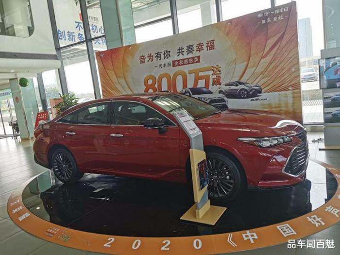 2020豐田亞洲龍,2020亞洲龍配置