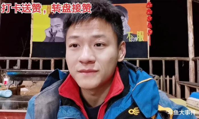 杨奇虎重操旧业化身八卦主播,坯布邦光腚肿菊在线点评长刘银娥!