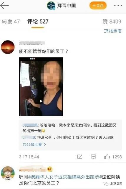 """夏目彩春一个""""18线""""的艺人,逃避隔离,杏树纱奈还发社交圈炫耀"""