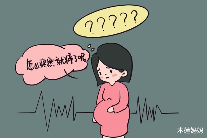 十月怀胎很辛苦,这种胎动是娃在向你发出求救信号,妈妈们要知晓