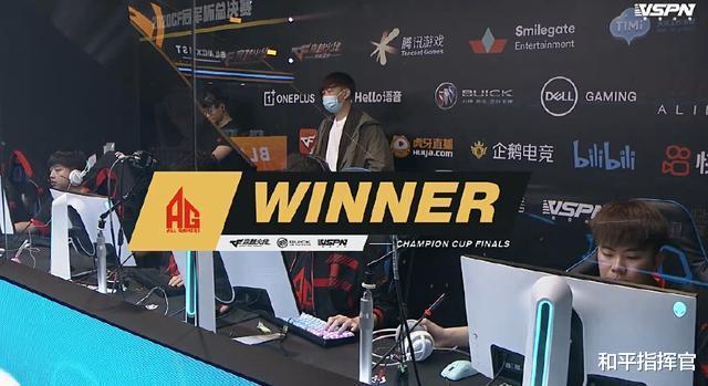 AG冠军杯再遇ES,同样是淘汰赛BO5,结局会发生逆转吗?
