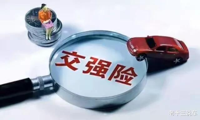 多少年的车不能买车损险,不买车损险有什么后果