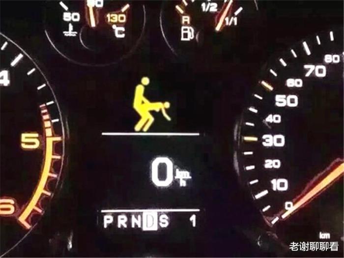 汽车自检后几个灯亮着,汽车off灯亮什么意思