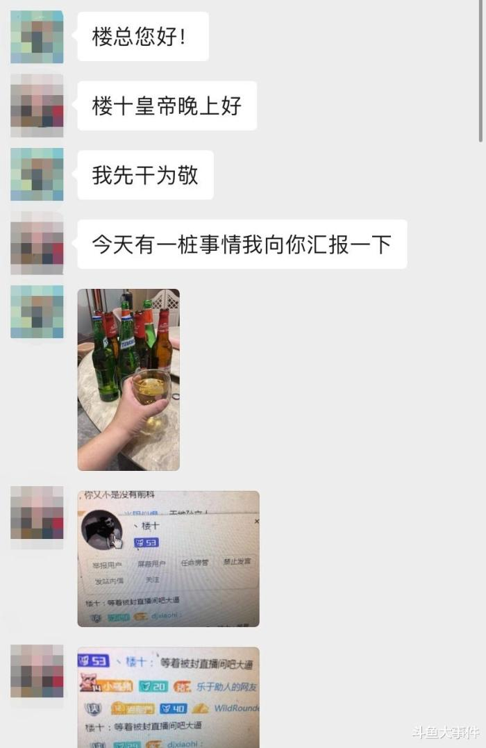 智慧安大晒出聊天记录进行回击,津渊美智子低声下气道歉截图被曝光!