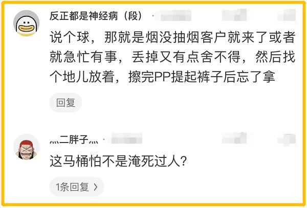 林晓霖爸妈和邻居同时出差,尚爱兰四人行到底谁被绿?