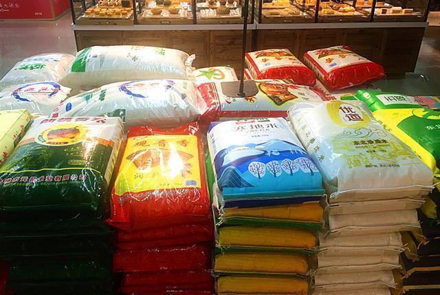 超市买的大米安全吗,超市散装大米图片