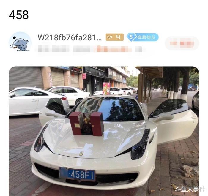 孙恩书与陈虹池连麦互动,粉丝晒出法拉利458照片,韩素希个人资料!