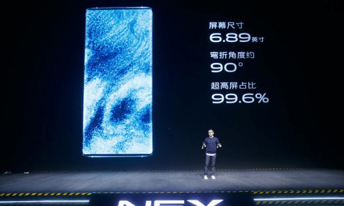 vivo最好用的型号,vivo颜值最高的手机