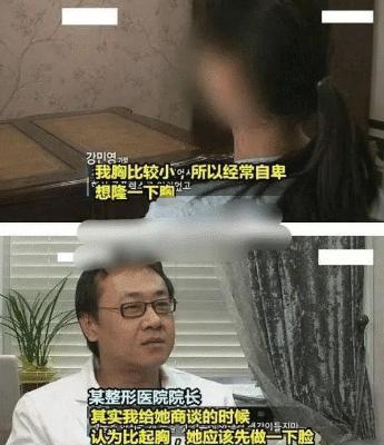 周赛乐:你们见过的男生身体能有多差?天津李四真实身份