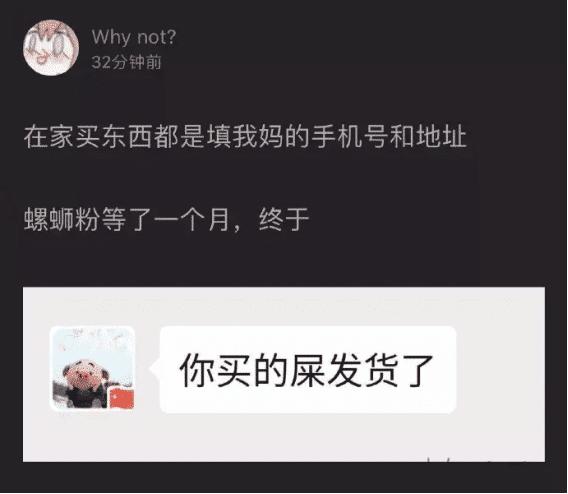山亭公社网说闺蜜在她家不让我发消息,或门芯片我是不是被绿了?