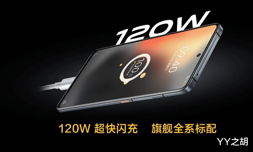 iQOO 7手机新版本发布:8GB+256GB存储!