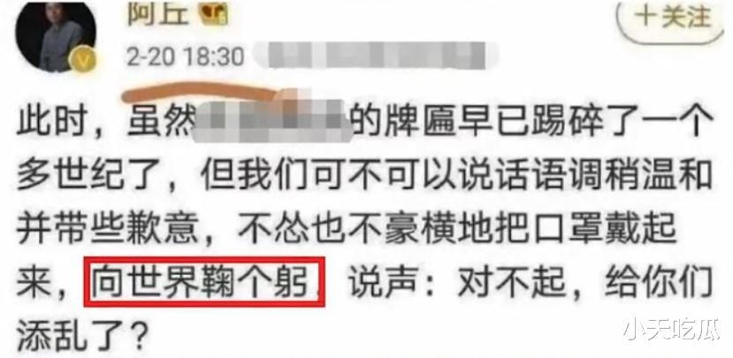 新疆棉成照妖镜,李湘再无翻身余地,向世界道歉的阿丘报应来了