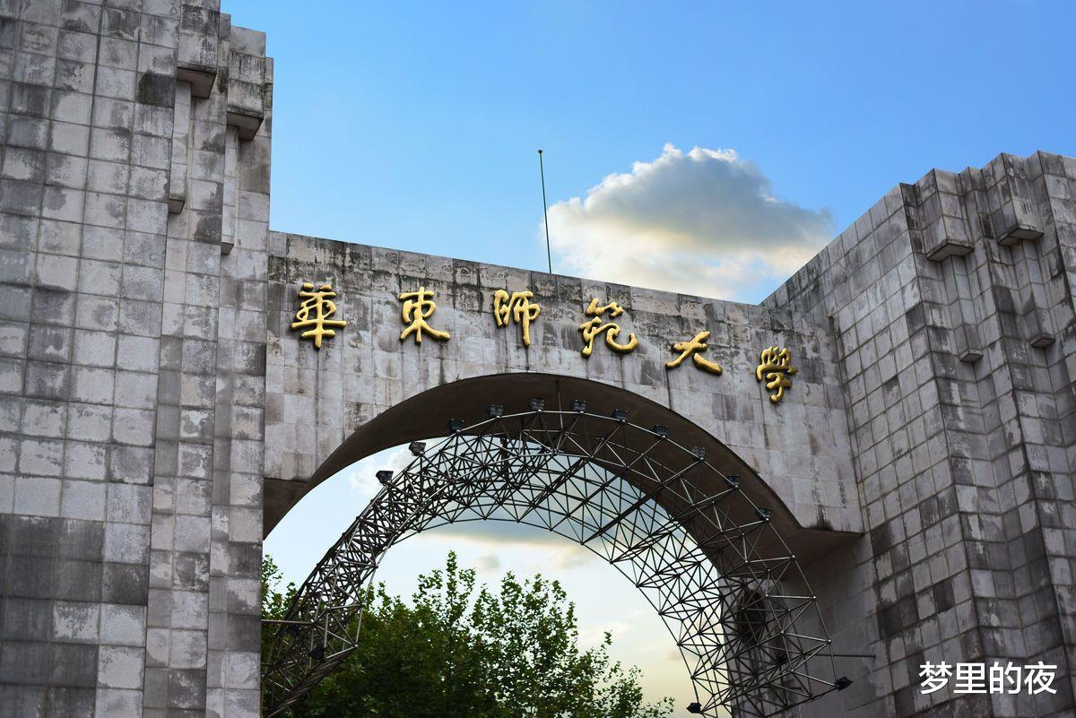 """上海有哪些分数较低的""""双一流""""高校?这4所就业有优势,为中等生绝佳选择!"""