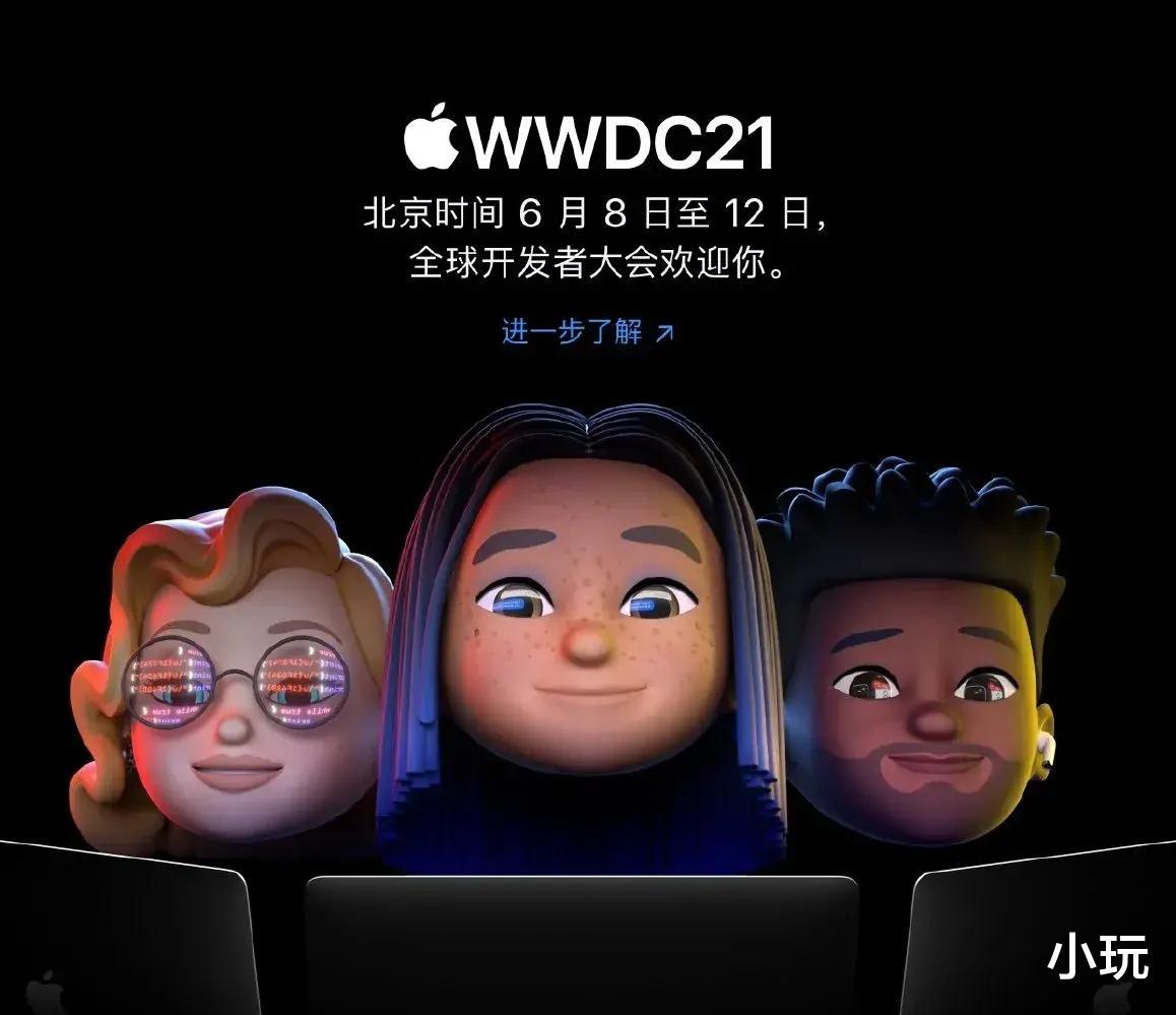 iOS15 发布时间官宣了