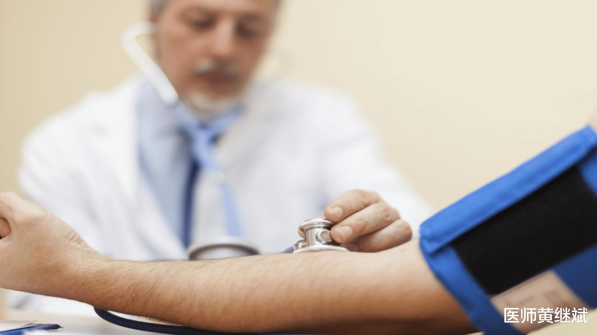 高血压低血压何时测?测出准确血压,找准血压高峰值