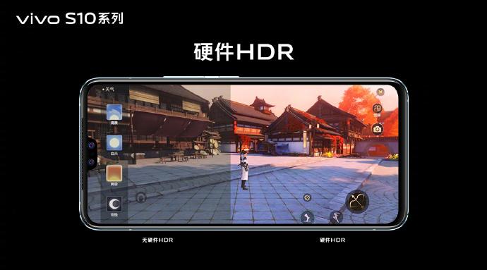 vivo S10系列正式发布,除了轻薄,影像和性能也很强!