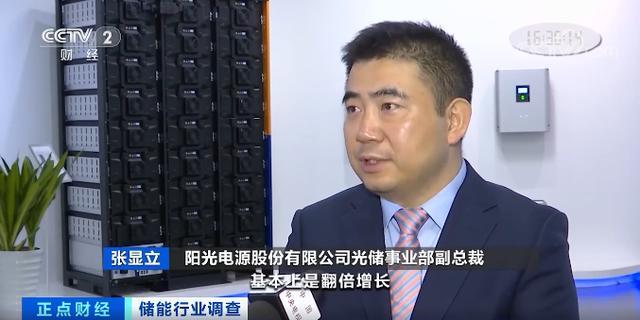 央视财经储能行业调查,走进安徽谯北20MW/20MWh风储示范项目