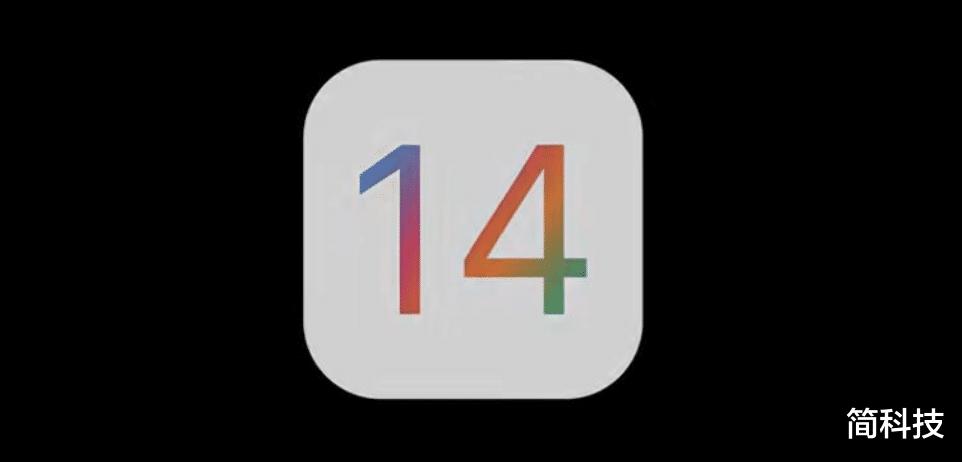 苹果:iOS 14.4.1 正式版发布,建议所有用户升级!